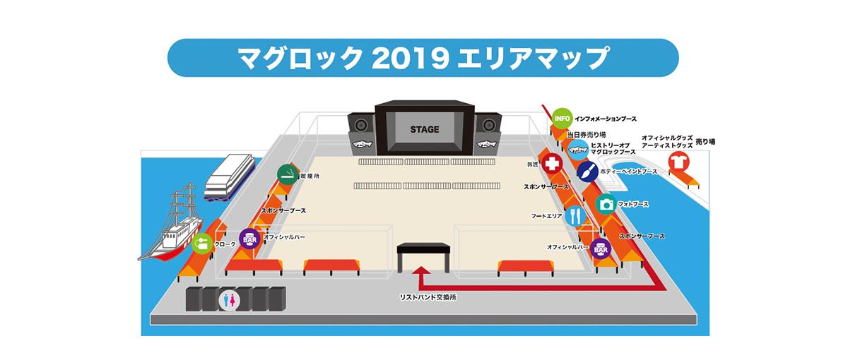 マグロック 2019当日の場内MAPが公開に!